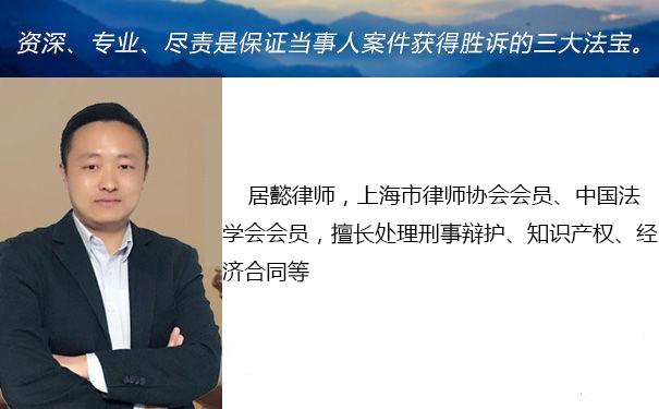 上海长宁劳务派遣合同纠纷律师
