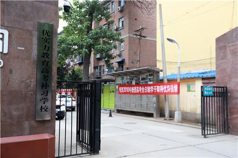 http://www.wzxmy.com/shishangchaoliu/24275.html