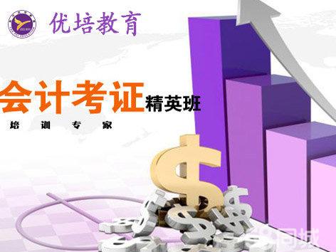 http://www.wzxmy.com/wuzhijingji/20483.html