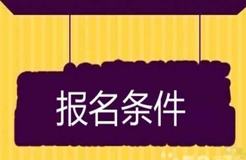 荆州市新通知关于2020康复理疗师