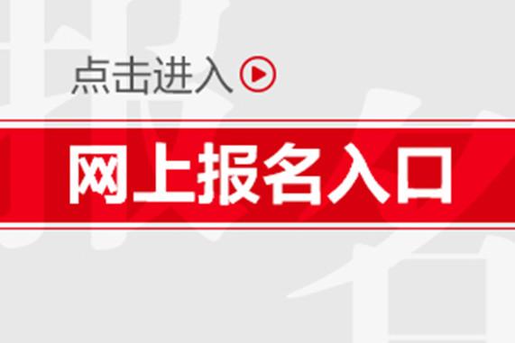 青海省婚姻家庭咨询师证几月份考试,现在还可以报名吗?