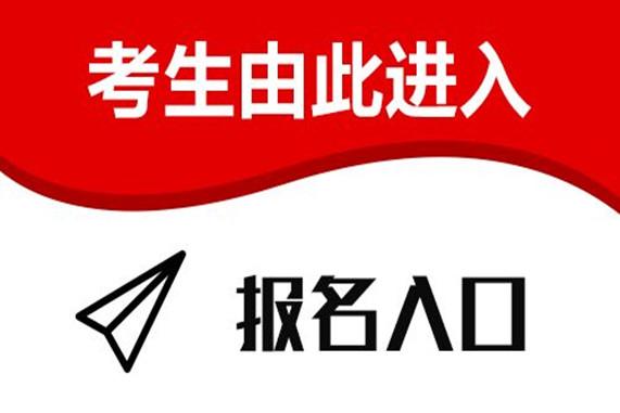 陕西省婚姻家庭咨询师证几月份考