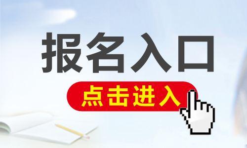 辽宁省婚姻家庭咨询师证怎么考,