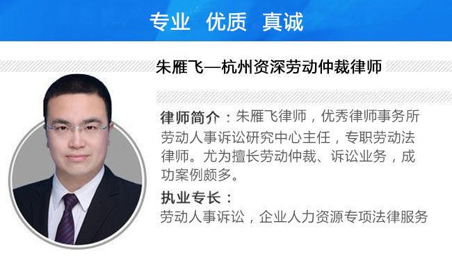 杭州工伤认定办法收费标准