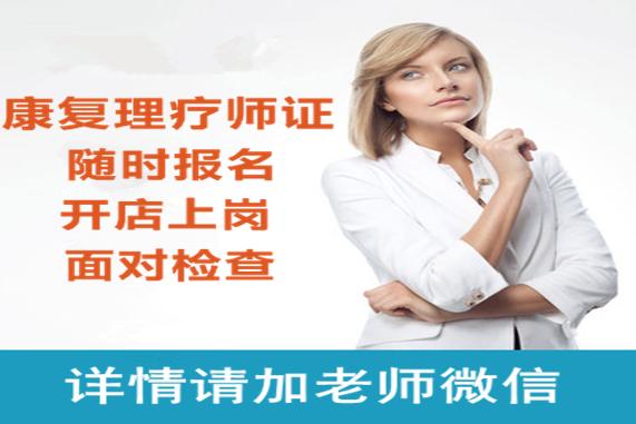全国***好的中医养生培训学校-注意事项