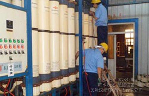 天津MBR增强帘式膜厂家
