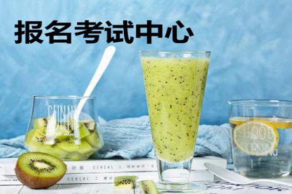 http://www.zgcg360.com/yejingangcai/695192.html