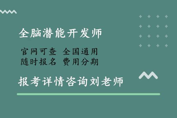 http://www.reviewcode.cn/rengongzhinen/161185.html