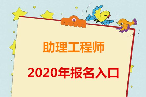 http://www.zgcg360.com/yejingangcai/695188.html