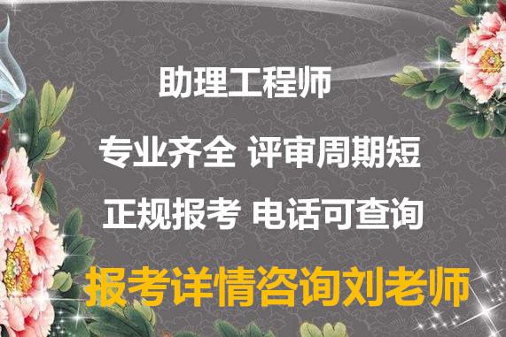 http://www.zgcg360.com/yejingangcai/695189.html
