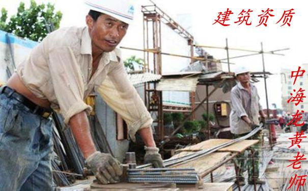 昆明建筑资质转让还有钢结构桥梁