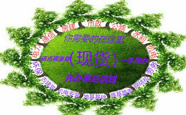 http://www.bdxyx.com/baodingfangchan/102461.html