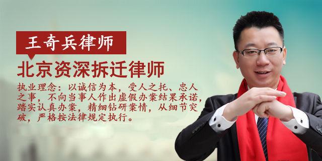 陕西专业的房产转让纠纷律师