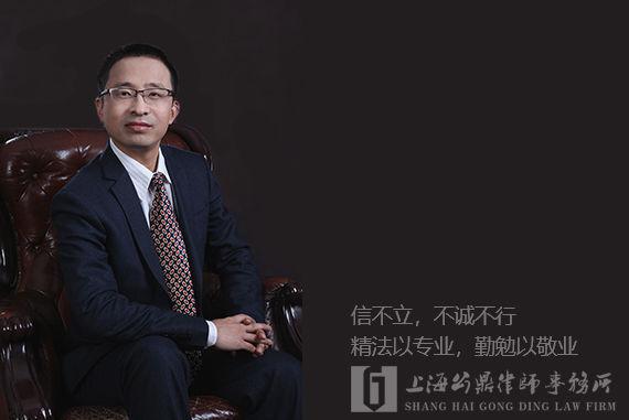 长宁房产纠纷律师所