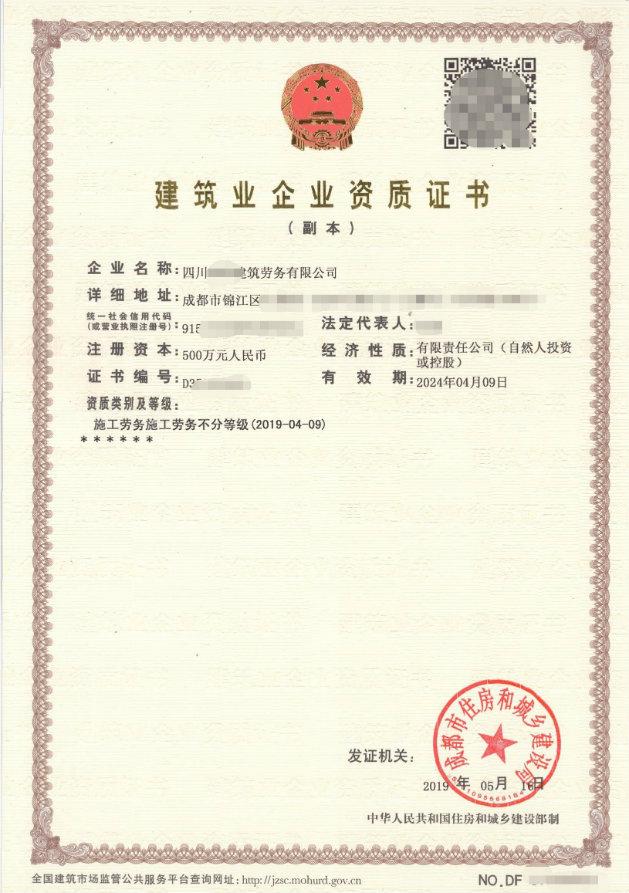 http://www.edaojz.cn/yuleshishang/664072.html