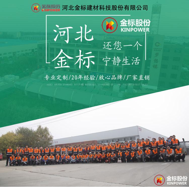 上海机场高架加筋亚克力声屏障材料供应商