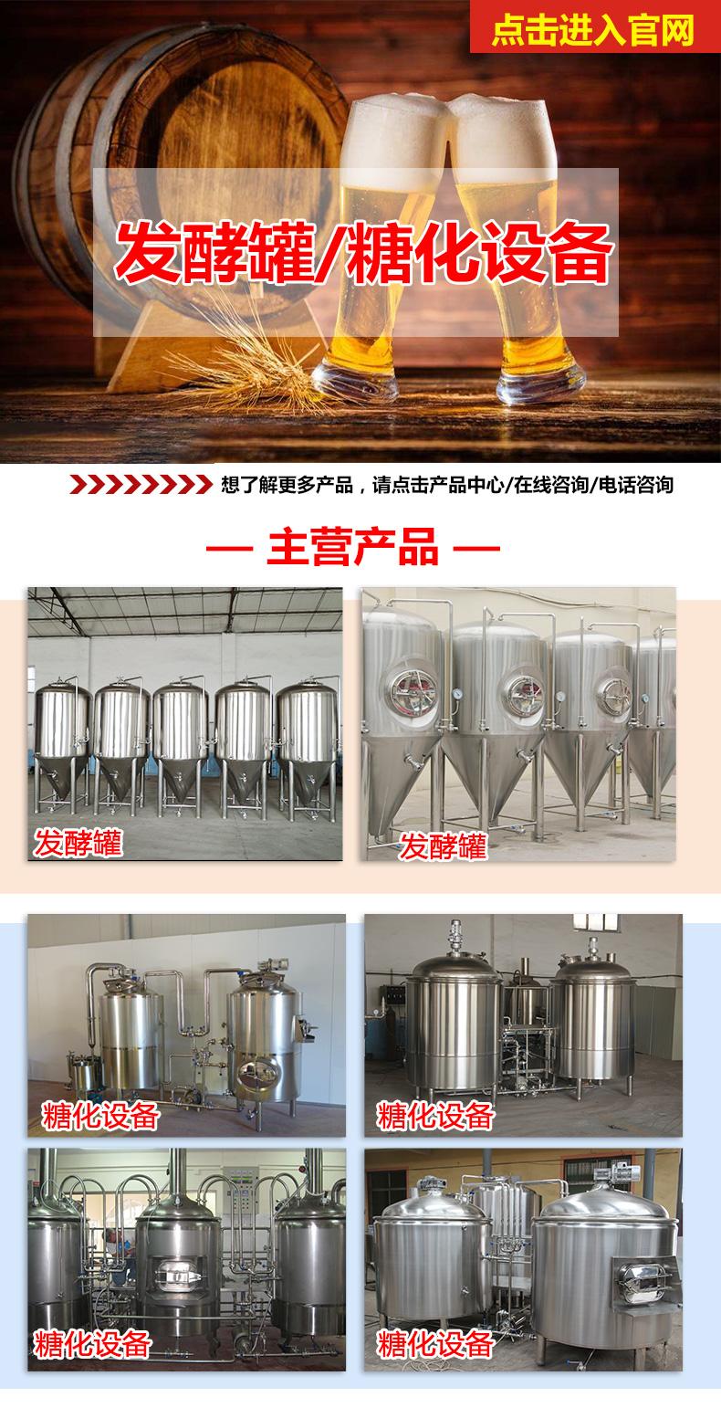 陕西鲜啤店设备***新行情