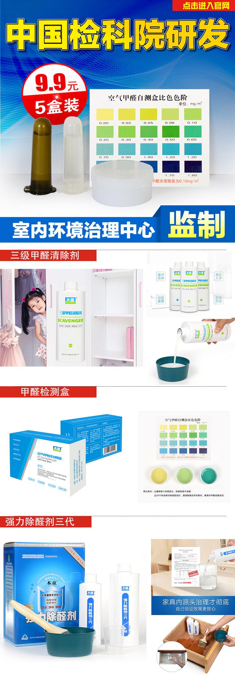 http://www.xiaoluxinxi.com/jiancaijiazhuang/516159.html