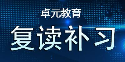 http://www.qwican.com/jiaoyuwenhua/3878225.html