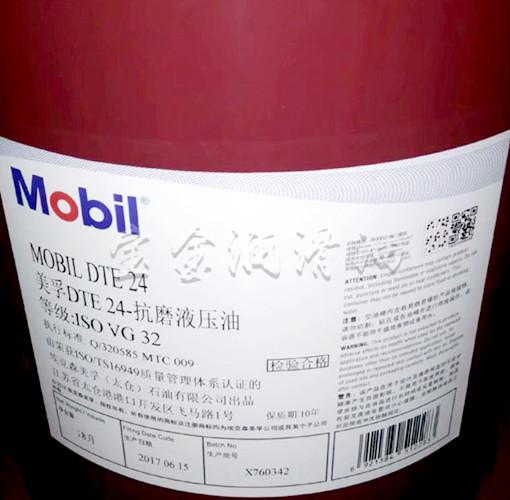 珠海壳牌液压油供货商―拥有较好