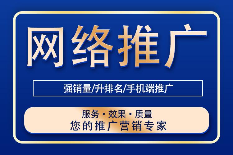 http://www.sqhuatong.com/suqianfangchan/20502.html