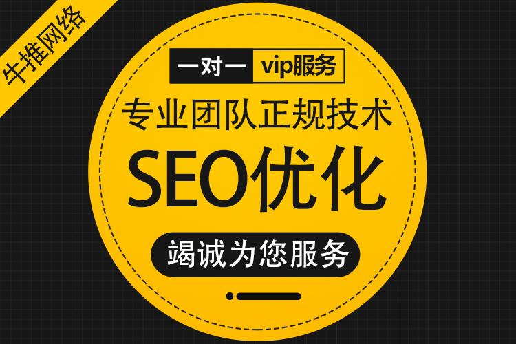 http://www.reviewcode.cn/wulianwang/176358.html