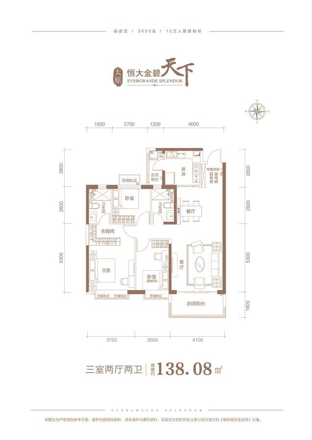 http://www.house31.com/loupandongtai/161185.html