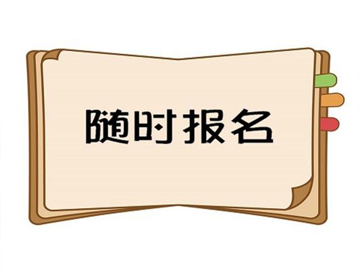 TV夜总会雇用模特高薪日结北京夜场佳丽招聘南京靠谱K 夜场资讯