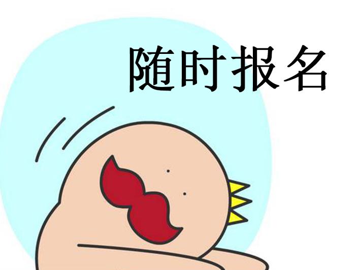 http://www.weixinrensheng.com/shenghuojia/2440069.html
