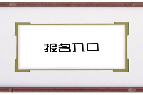 http://www.weixinrensheng.com/shenghuojia/2440070.html
