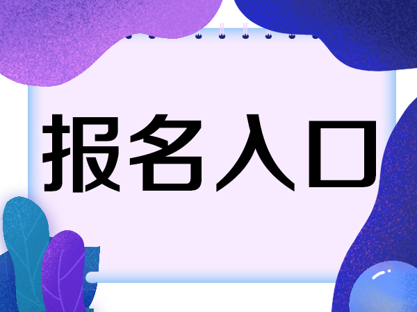 http://www.weixinrensheng.com/jiaoyu/2604339.html