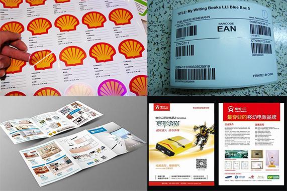 上海食品包装盒定做公司