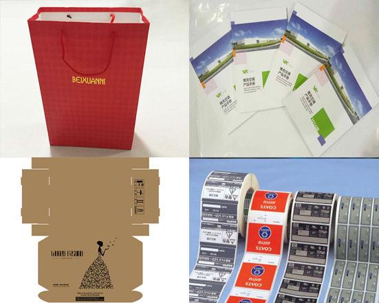 上海精品宣传画册印刷
