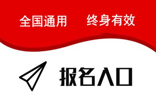 http://www.nthuaimage.com/qichexiaofei/48206.html