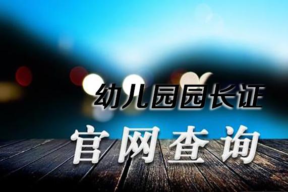 http://www.bdxyx.com/baodingjingji/102454.html