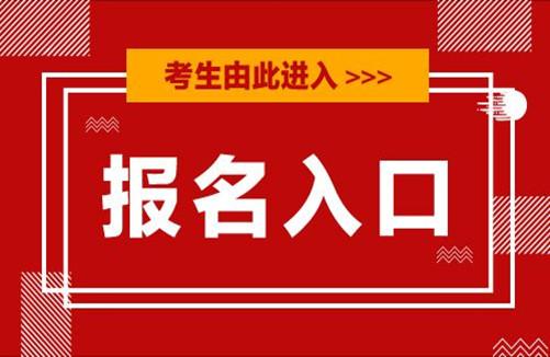 下半年江苏心理咨询师证执业范围