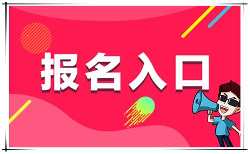 http://www.edaojz.cn/loushifangchan/551614.html
