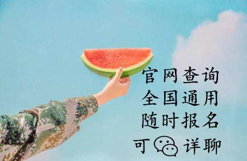 http://www.umeiwen.com/jiaoyu/1992545.html