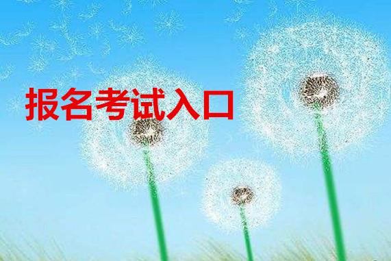 http://www.liuyubo.com/jiaoyu/3251808.html
