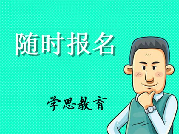 http://www.weixinrensheng.com/jiaoyu/2238177.html
