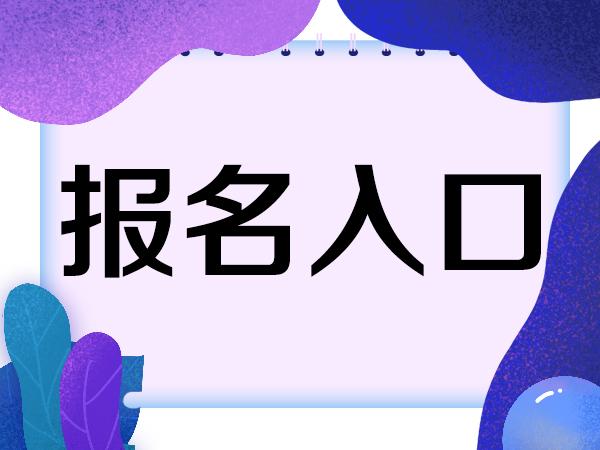 http://www.weixinrensheng.com/jiaoyu/2615878.html