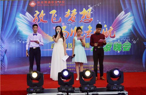 徐州城市轻轨专业学校怎么选择好