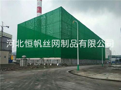 塑料挡风抑尘墙厂家降低损失