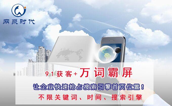 http://www.msbmw.net/kejizhishi/30987.html