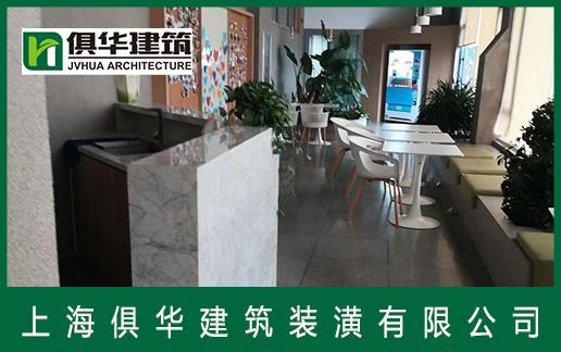上海中式办公室装修