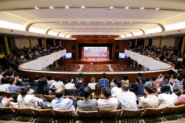 上海儒释道与西方文化培训课程
