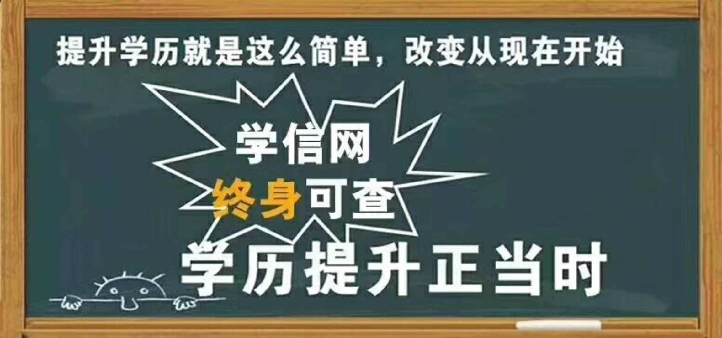 重庆2020自学考试热门专业有哪些