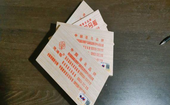 http://www.bdxyx.com/baodingjingji/102434.html