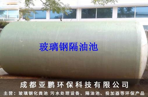 内江环保整体化粪池批发