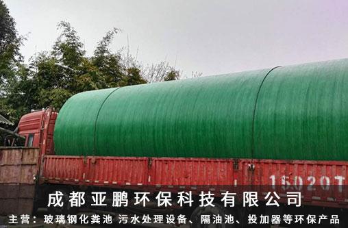 http://www.hjw123.com/huanbaogongyi/129676.html